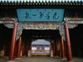 中国古代建筑艺术美,深深的吸引了我