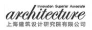 上海建筑设计