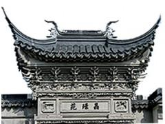 定制苏派砖雕门楼_中式庭院门楼_砖雕门楼-- 浙江汉农建设有限公司