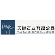 宜昌天键石业有限公司