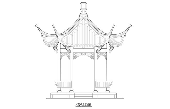 六角亭设计图纸