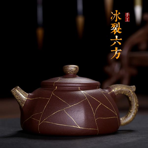 紫砂壶真金描绘浑方壶六方壶手工描金--宜兴市雨中砂紫砂艺术有限公司