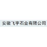 安徽飞宇石业有限公司