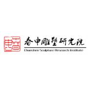 安徽春申雕塑艺术有限公司