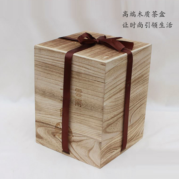 通用茶叶包装盒木质礼盒--山东帕恩工艺品有限公司