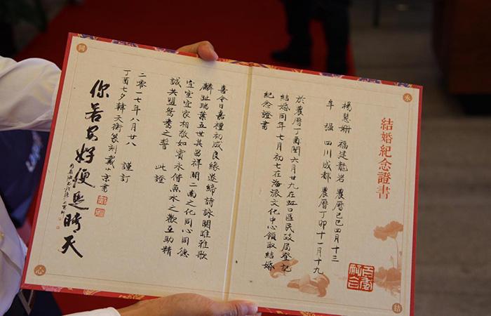 传统七夕——书法家手书结婚证传承非遗文化
