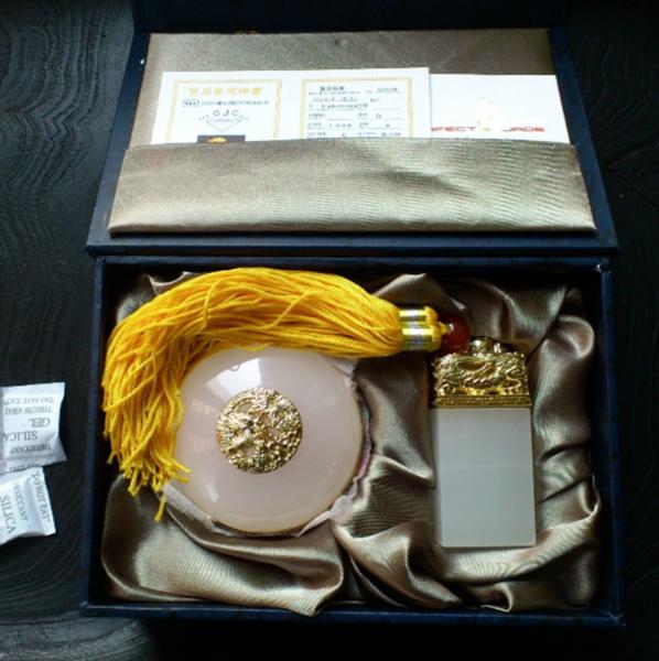 天然玉石摆件 龙头印章印泥盒阿富汗白玉摆件--上海缘琪礼品有限公司