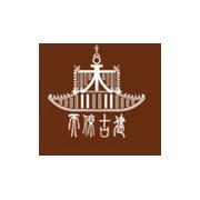 河南省天杰古建园林有限公司