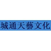甘肃城通天艺文化发展有限公司