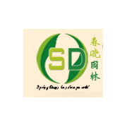 甘肃春晓景观园林设计有限公司