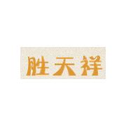 宁夏胜天祥雕塑公司