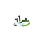 靖宇县山海松花石经贸有限公司