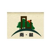 宁夏南林建设集团有限公司