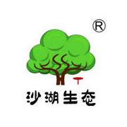 宁夏沙湖生态园林绿化工程有限公司