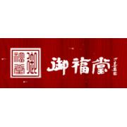 安庆市御福堂木业有限公司
