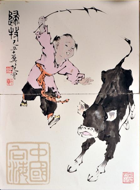 国宝艺术家范曾真迹《范曾字画集》国画高端文化礼品--吉林省墨宝园文化传媒有限公司