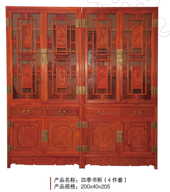 中式红木古典书房套件系列家具--瑞丽市德冠恒隆红木家具有限公司