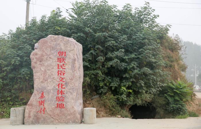 河南鹤壁:豫北民俗文化第一村