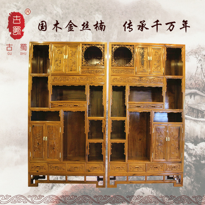 四川阴沉金丝楠木书柜书架实木家具手工雕刻书柜书架--成都古蜀乌木工艺品厂