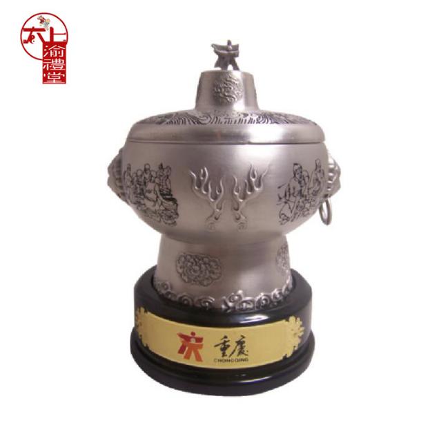 重庆火锅茶叶罐纯锡地方特色礼品赠送外地客人商务会议纪念品--重庆太上商贸有限公司