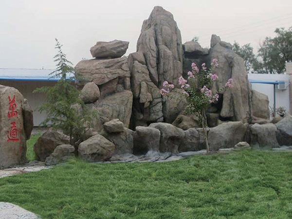 公园假山景观设计施工--湖北腾翔园林古建有限公司