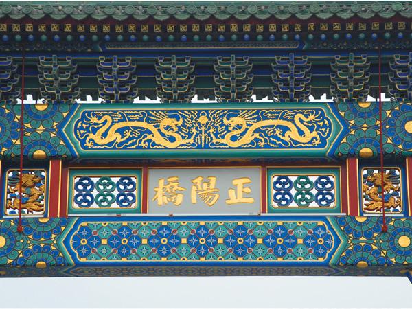 挑梁拱顶古建彩绘_古建筑彩绘价格按平方计算-- 武汉市瑞景源景观工程有限公司