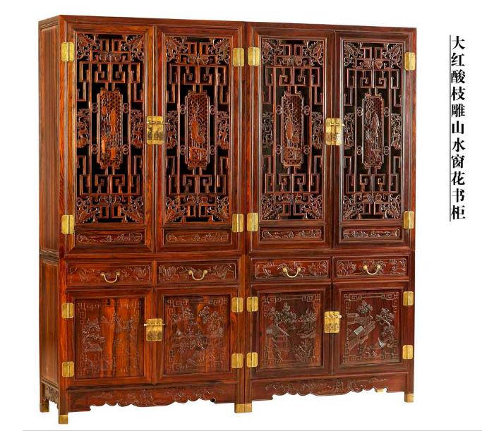 红酸枝书房中式实木书柜系列--北京市君德益红木家具有限责任公司
