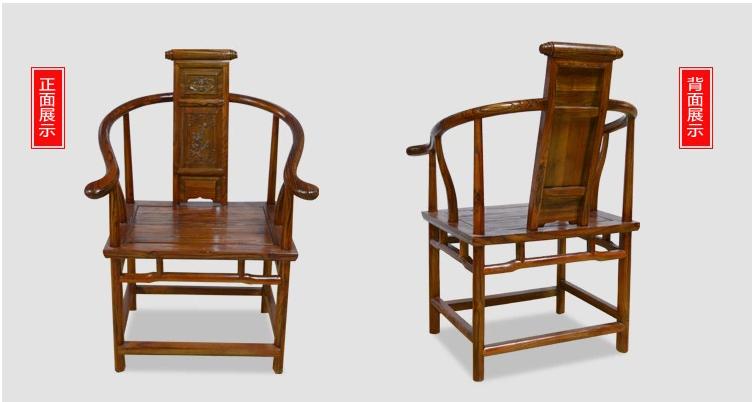 实木家具中式古典椅子靠背南榆木官帽椅圈椅办公围椅厂家批发--南康区雕爷木刻家具店