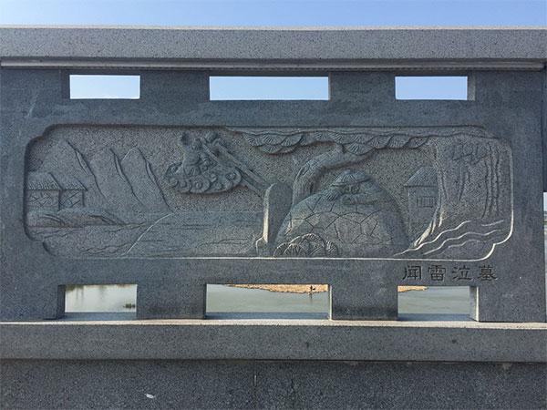 大桥河道石栏杆_石雕石栏板--江西益诚石业有限公司