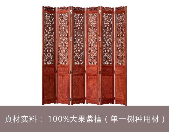 友联·博古草龙屏风_新中式屏风隔断_折叠式屏风价格--北京泓文博雅传统硬木家具有限公司