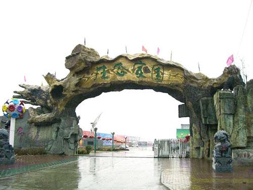 园林景观假山塑石施工设计-- 南昌大兴雕塑有限公司
