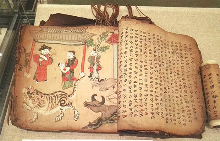 保护少数民族古籍 传承优秀传统文化