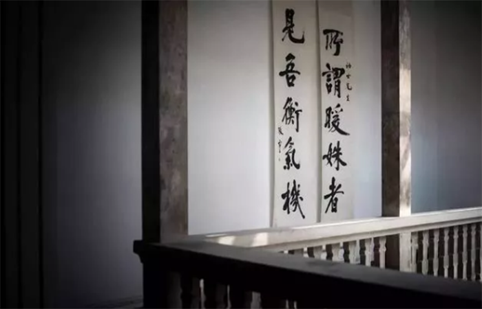 书法——中国人最美的信仰
