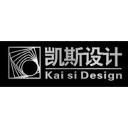 四川凯斯建筑设计有限公司