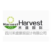 四川禾盛景观设计有限公司