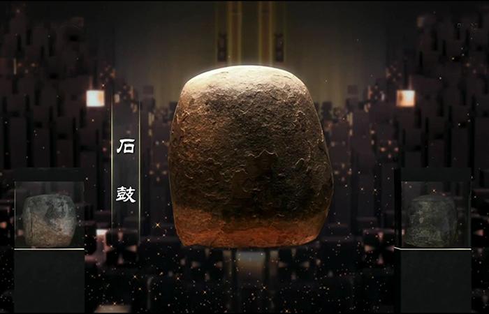 """中华第一古物——""""石鼓""""的秘密"""