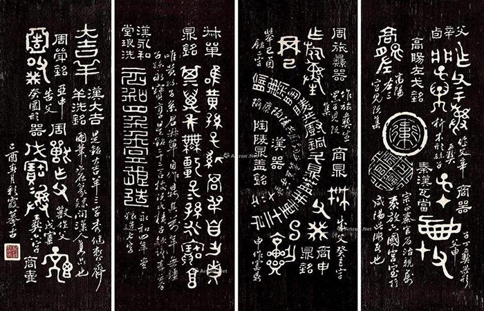 殷墟甲骨文传承的中华基因
