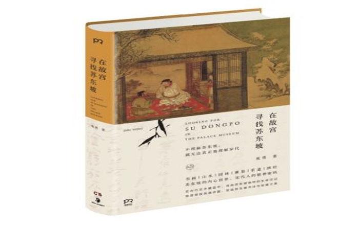 公元1082,苏轼的《寒食帖》