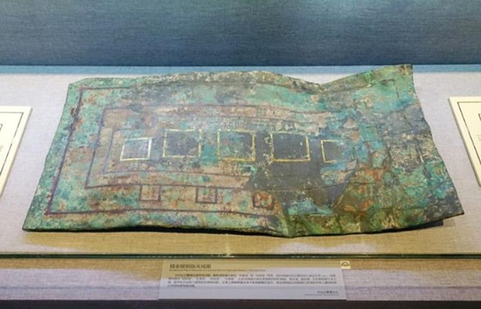 错金银铜版兆域图:从传统文化中寻求发展智慧