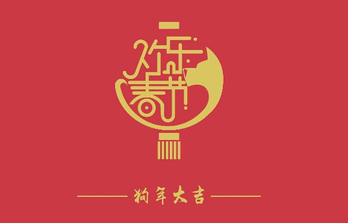 中国文化里的狗——相伴万年的助手