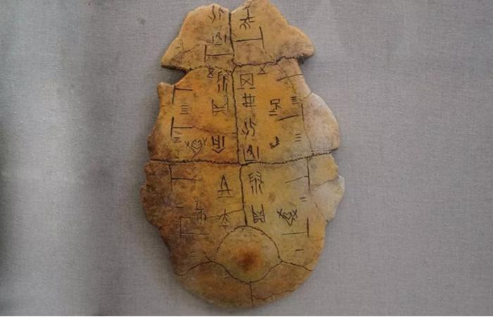 古代文字,甲骨文算书法吗?
