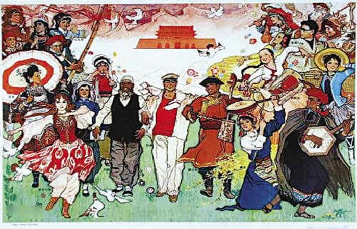 传承民族文化 繁荣文学创作