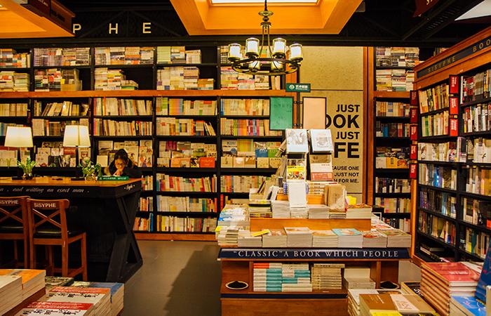 """世界读书日:在""""最美书店""""享受阅读"""