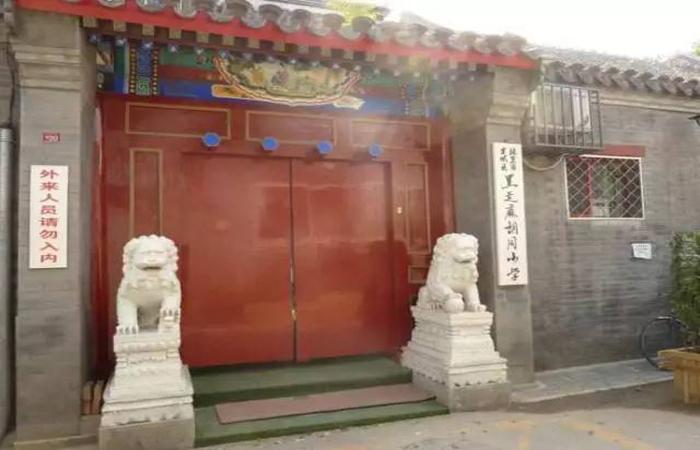 """中国古建筑中的""""门面担当""""-门当"""