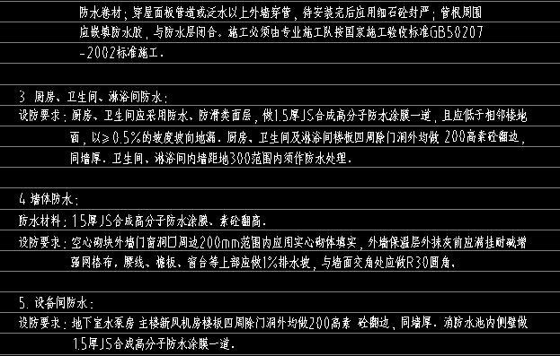 图片3_副本