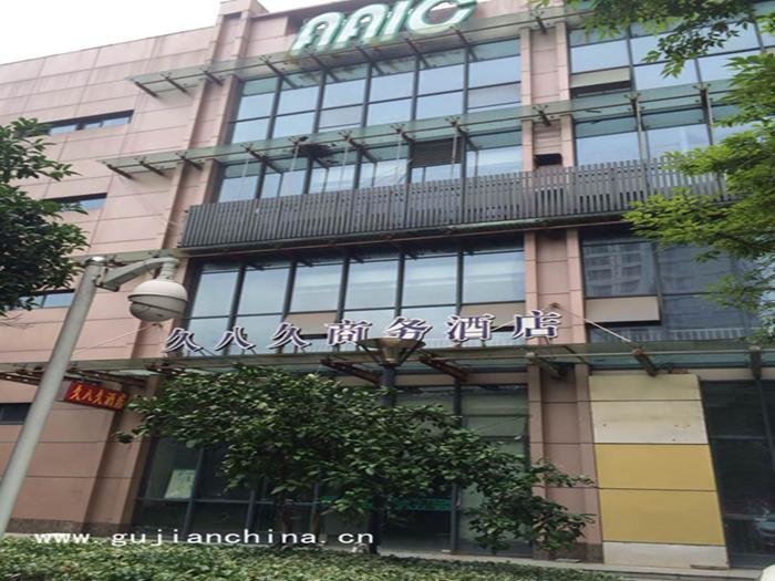 浙江省杭州市下城区上塘路50号4层出租