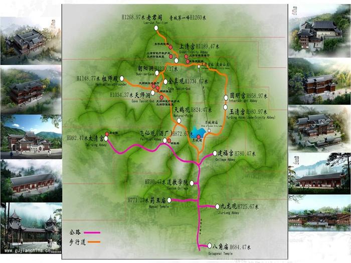 世界AAAAA级双遗产-中国青城山古建筑群落灾后重建设计