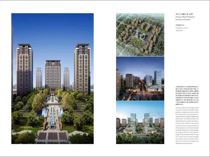 项目策划、商业住宅规划