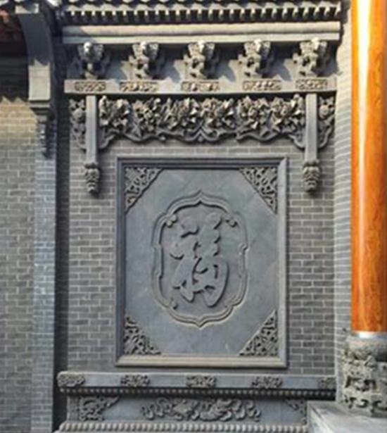 福字砖雕影壁_福字砖雕影壁图片_福字砖雕影壁价格--万荣县志龙杰建材有限公司