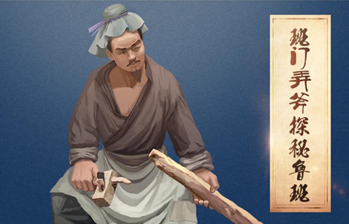 中国古代十大建筑大师,你知道几个?